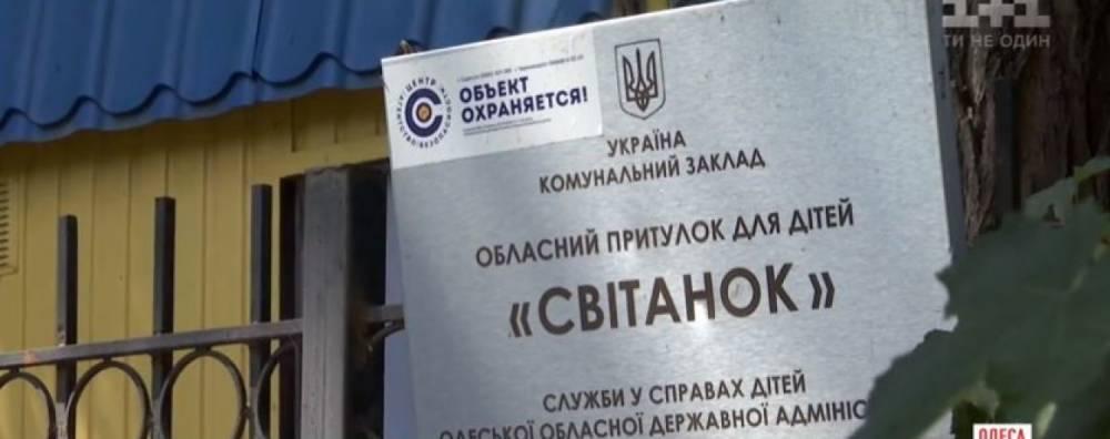Одесского полицейского, избивавшего детей в реабилитационном центре, уволили