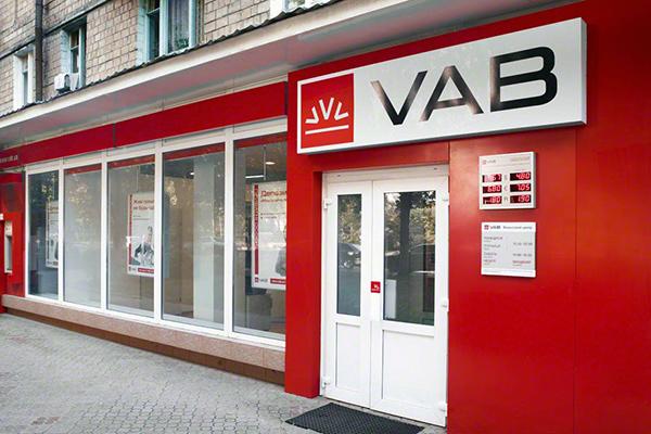 Владельцу и экс-главе правления VAB Банка вручили подозрения в хищении 1,2 млрд гривен