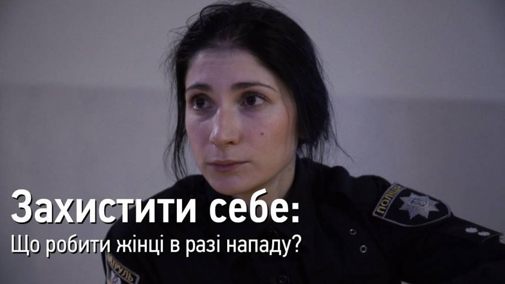 Замначальника полиции Киевской области уличили в создании ОПГ