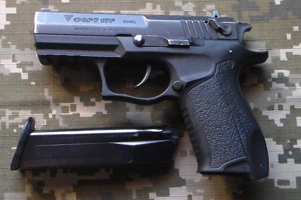Судебная охрана купила травматические пистолеты «Форт» за 12 млн гривен