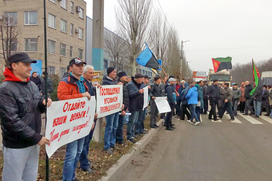 Битва за уголь: конфликт Коломойского и Кропачева обернулся коллапсом в энергетической сфере