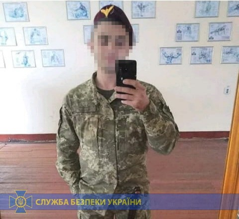 СБУ задержала дезертира, завербованного ФСБ