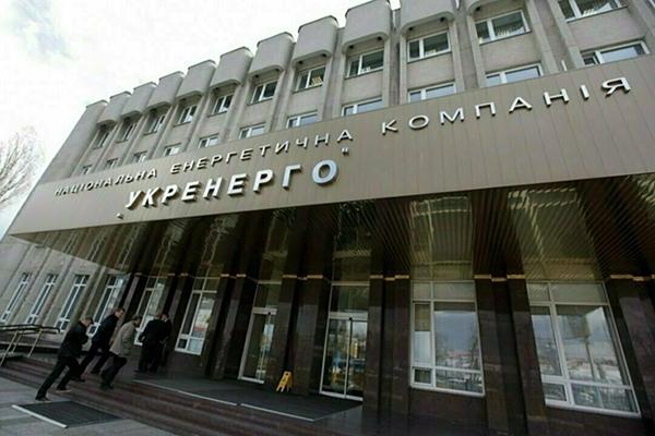 НКРЭКУ снова оштрафовала «Укрэнерго» на 1,7 млн гривен