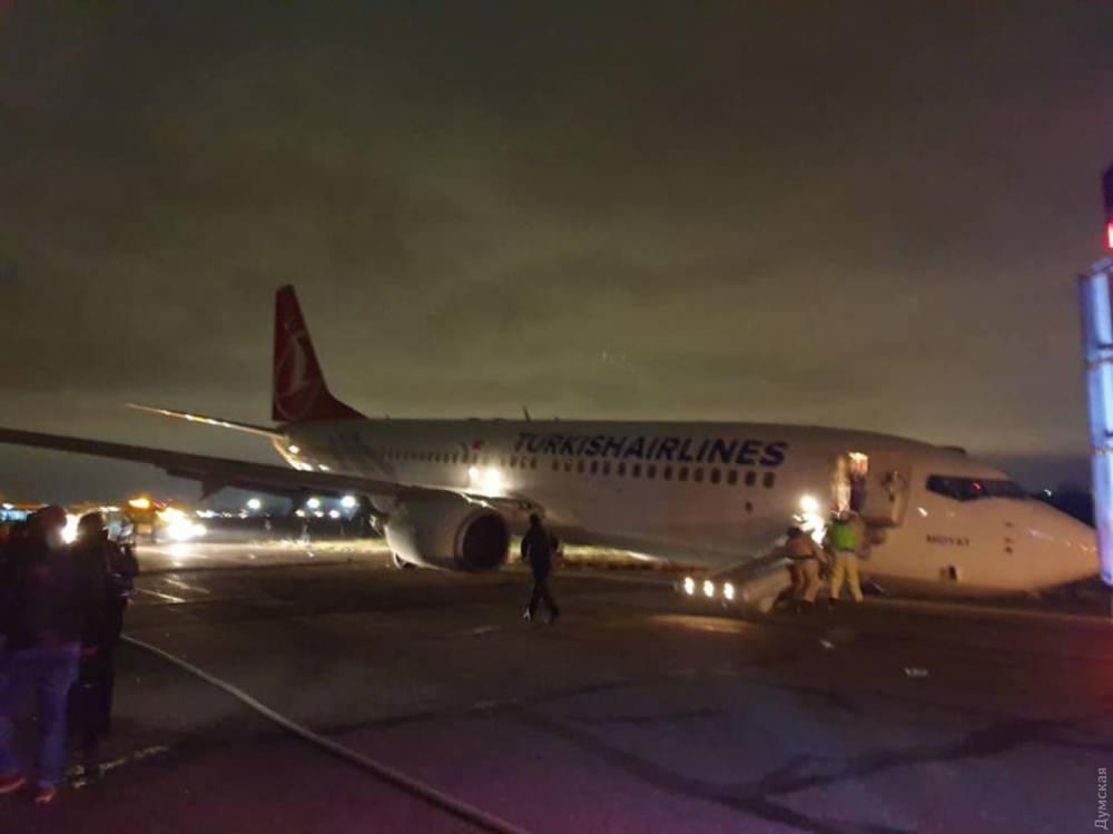 В аэропорту Одессы за сутки на взлетной полосе сломалось два самолета