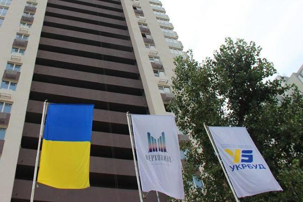 Суд не позволил АМКУ оштрафовать компанию из орбиты «Укрбуда»