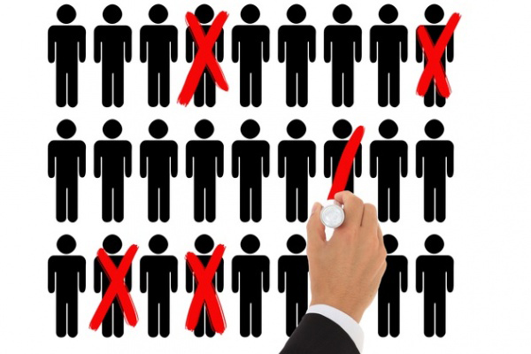 В Кабмине готовят массовое сокращение чиновников
