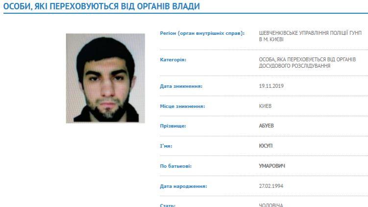 Назван предполагаемый организатор убийства сына депутата Соболева