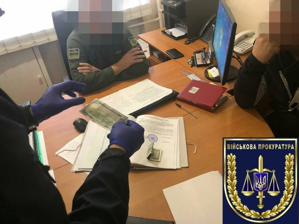 В Одессе пограничник пытался купить офицерскую должность