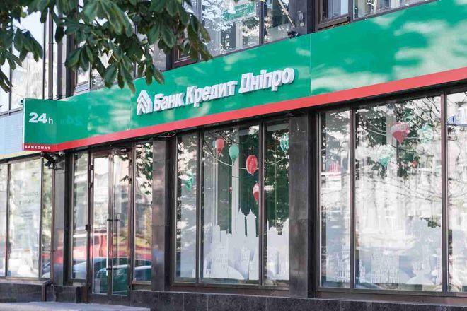 Пинчук решил продать банк «Кредит Днепр»