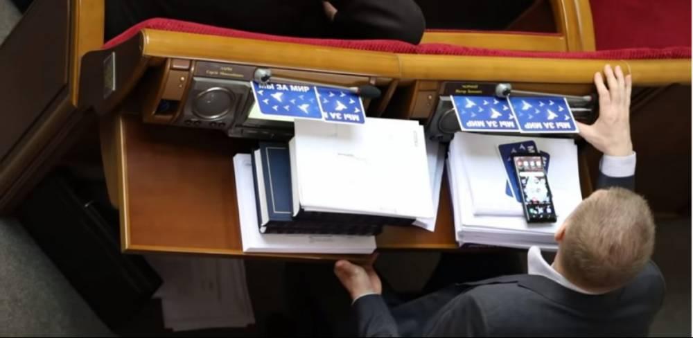 Нардепы от «ОПЗЖ» смастерили «устройство» для прикрытия «кнопкодавства»