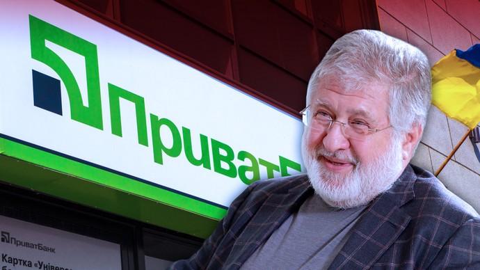 «ПриватБанк» подал новый иск против Коломойского