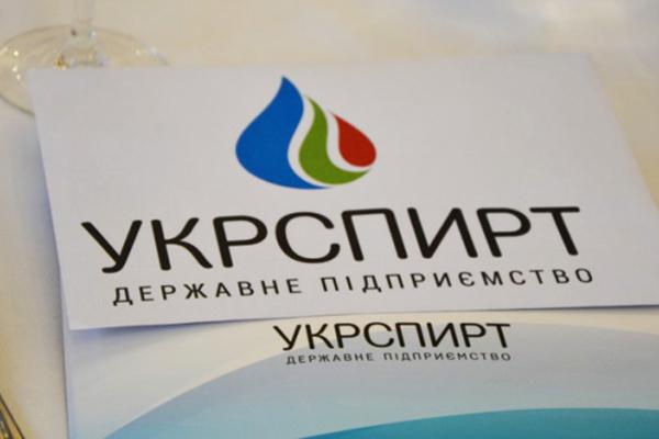 Без согласия с профсоюзами и с аудитом «для своих»: как решали вопрос приватизации «Укрспирта»