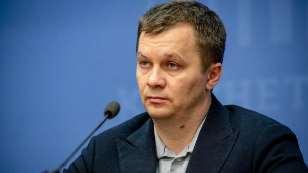 Милованов пожаловался на низкую зарплату министра