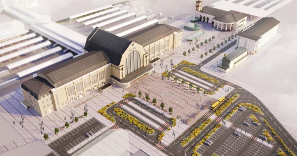 «Укрзализныця» планирует реконструировать центральный вокзал Киева