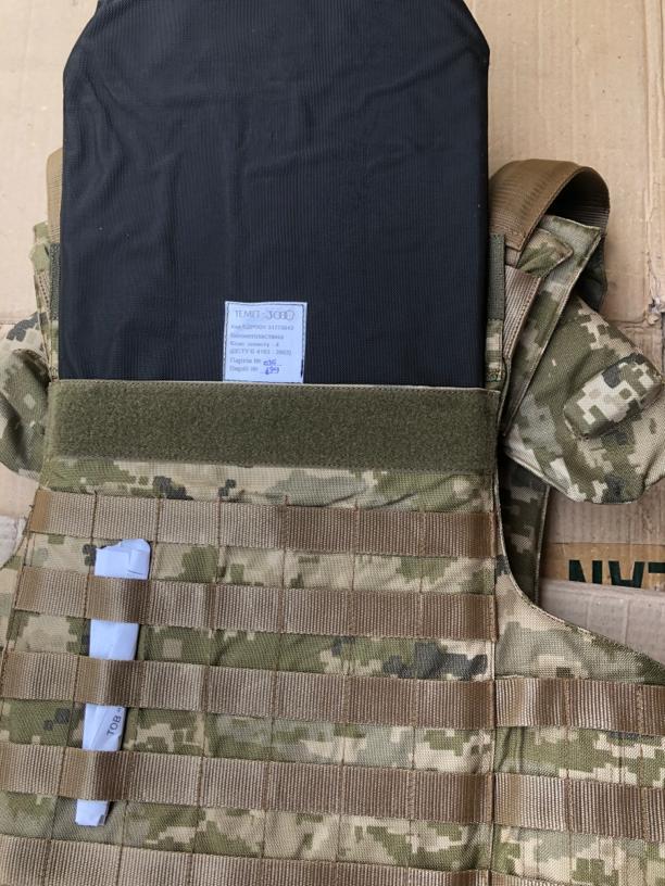 В ГПУ рассказали о подробностях закупки для солдат простреливаемых бронежилетов