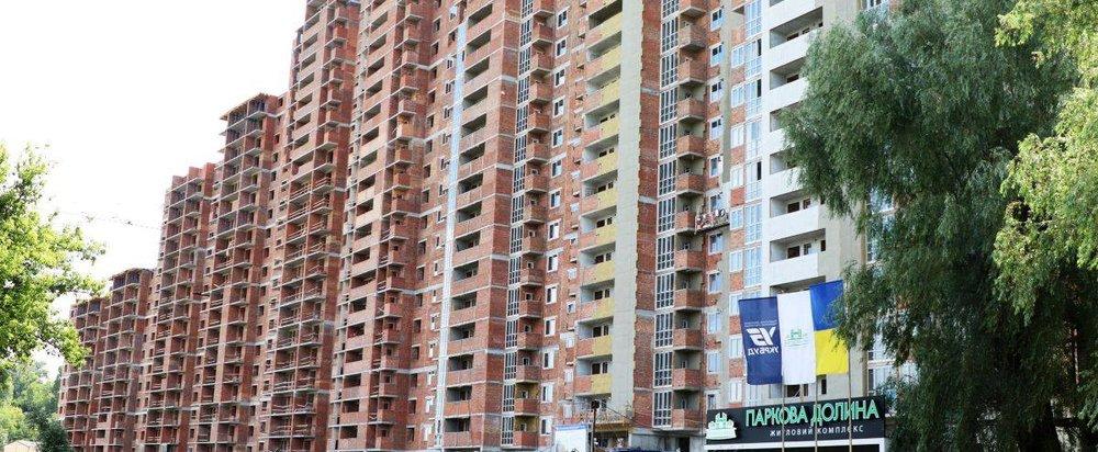 Кризис на рынке недвижимости: обанкротившийся «Укрбуд» передаст недостроенные дома «Интергал-Буд»