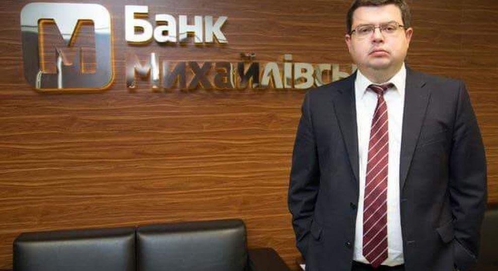 Экс-главе правления банка «Михайловский» Дорошенко вручили подозрение