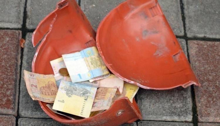 Министерство энергетики устно приказало сократить зарплаты шахтерам