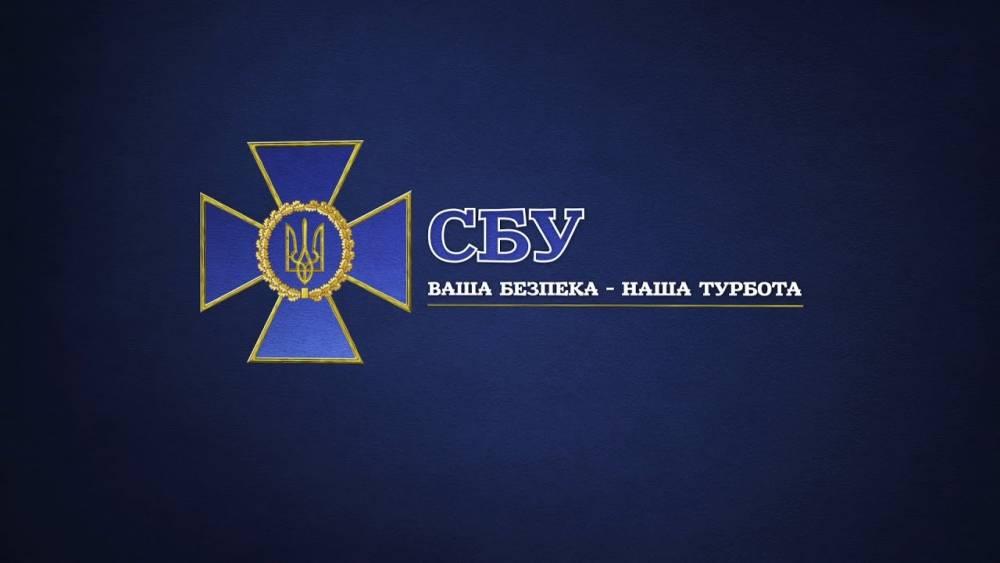 В окрестностях Виноградово нашли убитых офицеров СБУ