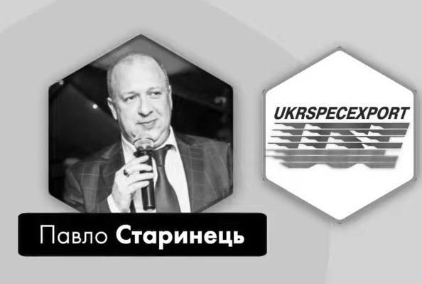 Экс-глава «Укрспецэкспорта» крал деньги на фальшивых обедах иностранцев в своем ресторане