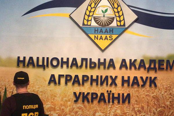 Чиновники Национальной академии аграрных наук попались на взятке в 365 тыс. гривен