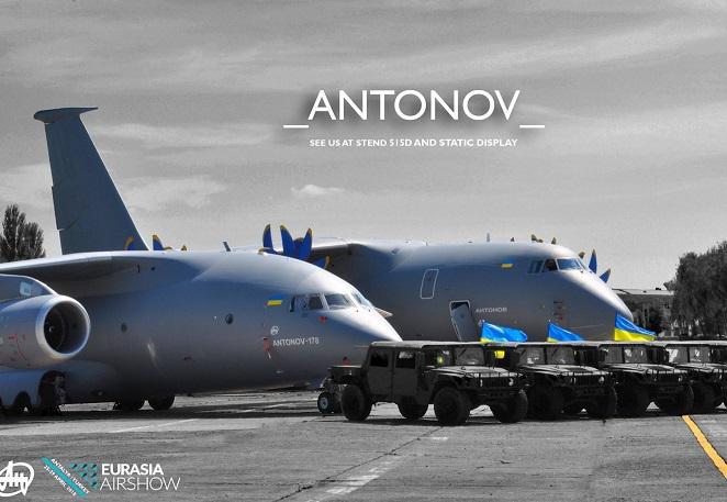 «Антонов» заказал государственному заводу оборудование для «Русланов» на 29 млн гривен