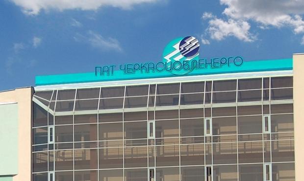 ВАКС арестовал экс-главу правления «Черкассыоблэнерго» с залогом 3,8 млн гривен