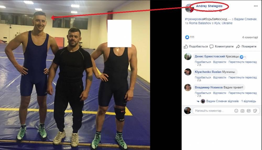 Управляющий АРМА и покупатель фирмы Онищенко посещают один спортклуб