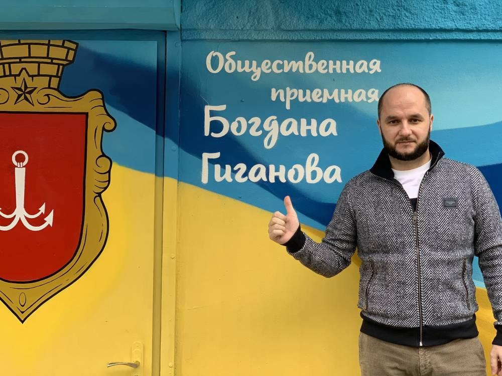 Депутат Одесского горсовета получил уголовное производство за скрытый Mercedes