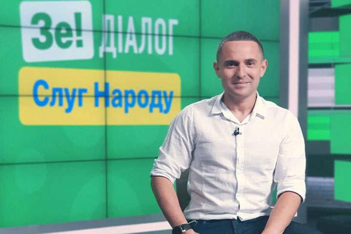 Нардеп Куницкий обратился в полицию из-за угроз