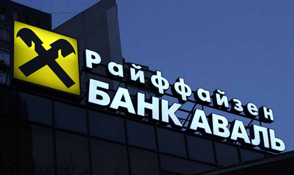 Суд арестовал имущество главы «Райфайзен банк Аваль»