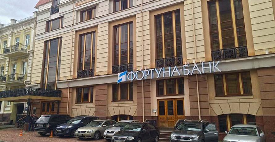Банкир Сергей Тищенко просит суд признать его банкротом