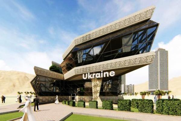Выставка в Дубае будет стоить Украине 85 млн гривен