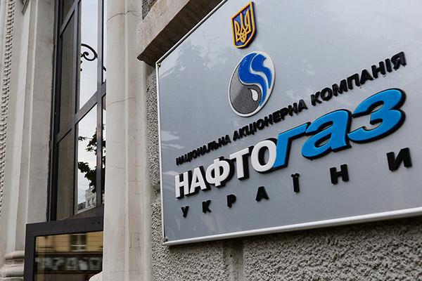 «Дочка» «Нафтогаза» тайно заказала софт SAP за 85 млн гривен