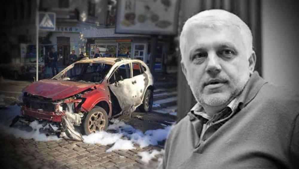 Аваков сообщил о задержании убийц Шеремета, один из них — рокер-«атошник»