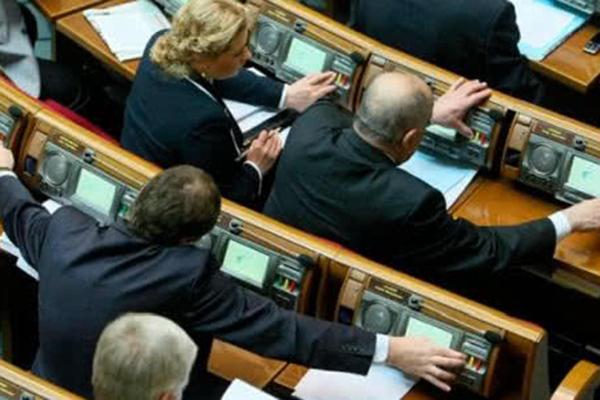 Зеленский подписал закон о штрафах за «кнопкодавство»