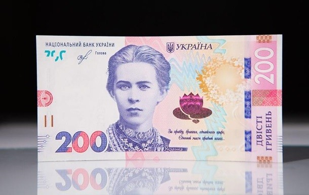 НБУ представил новую 200-гривневую банкноту