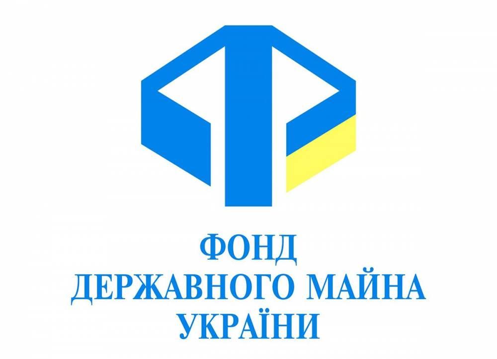 Фонд госимущества в тестовом режиме запустил виртуальные комнаты данных об объектах приватизации