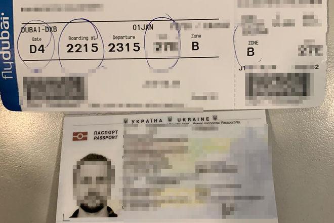 В «Борисполе» турист угрожал пограничникам из-за своего долга по алиментам