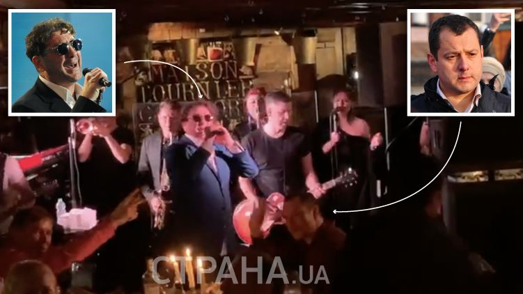 Нардеп Ефимов ездил в Альпы на концерт Лепса
