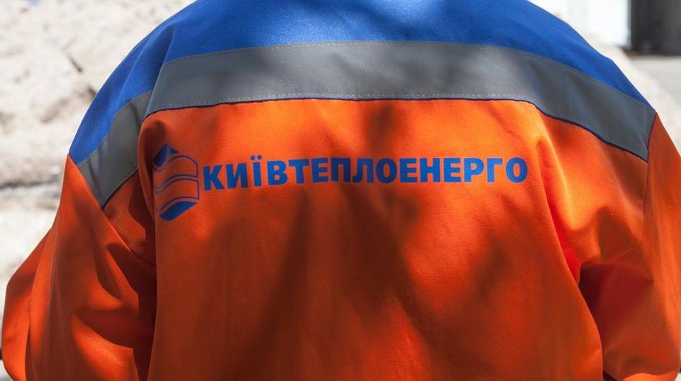 Сотрудников «Киевтеплоэнерго» подозревают в сговоре с частной фирмой и хищении 1,7 млн гривен