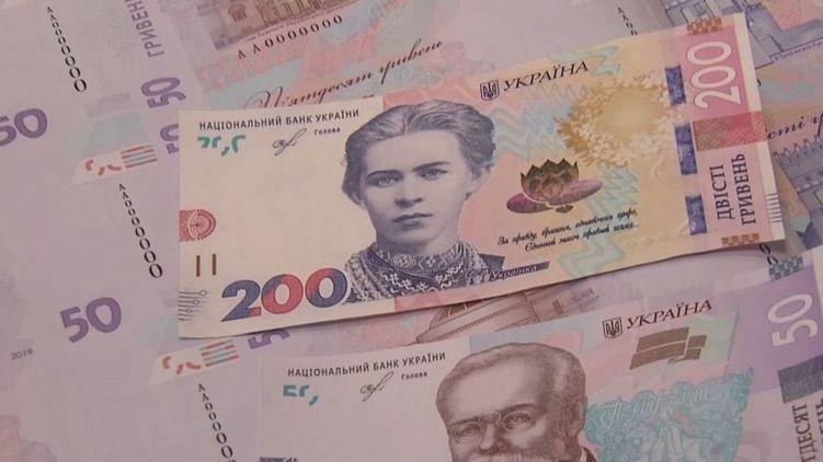 В Украине массово выявляют поддельные банкноты номиналом в 200 гривен