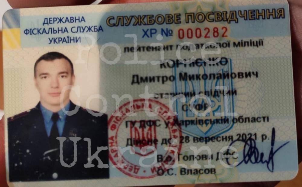 В Харькове пьяный следователь налоговой пытался сбежать от полицейских
