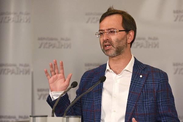 Бернацкой, Бабину и людям экс-нардепа Логвинского сообщили о подозрении по делу «Золотого мандарина»