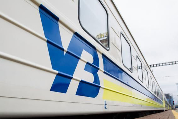 Филиал «Укрзализныци» заказал связанной с ОРДЛО фирме ремонт трансформатора за 3,3 млн гривен