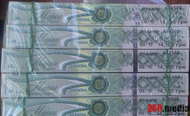 Дубилет анонсировал введение электронных акцизных марок
