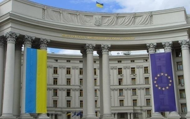 МИД накупило пледов, чашек и ювелирных изделий на 1,3 млн гривен без тендера