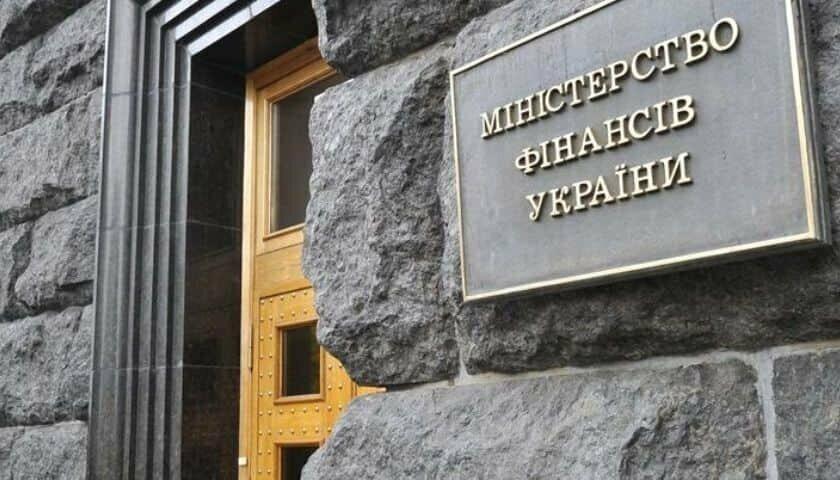 Минфин хочет создать Офис финконтроля, Долговое агентство и Бюро финрасследований