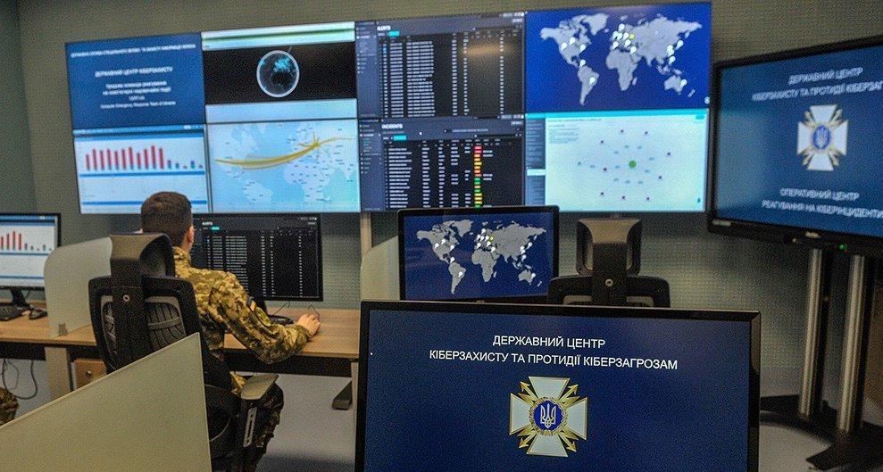 Чиновники Госспецсвязи украли миллионы гривен на тендерах по киберзащите