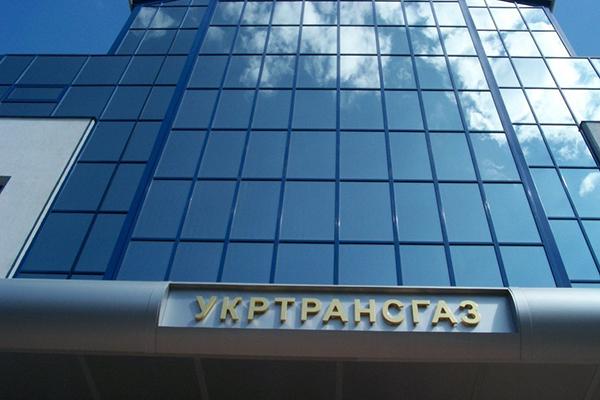 Счета и имущество «Укртрансгаза» арестовал частный исполнитель